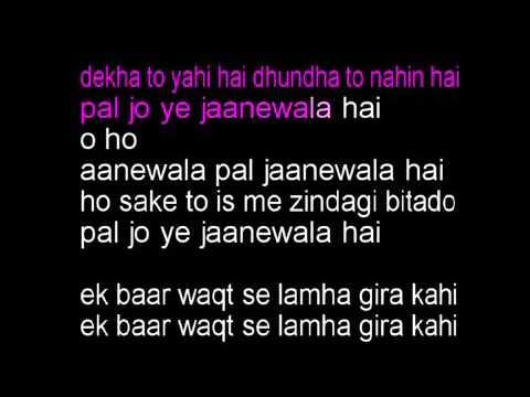 Aane Wala Pal Hindi Karaoke With Lyrics