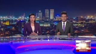 Ada Derana Late Night News Bulletin 10.00 pm - 2019.04.09