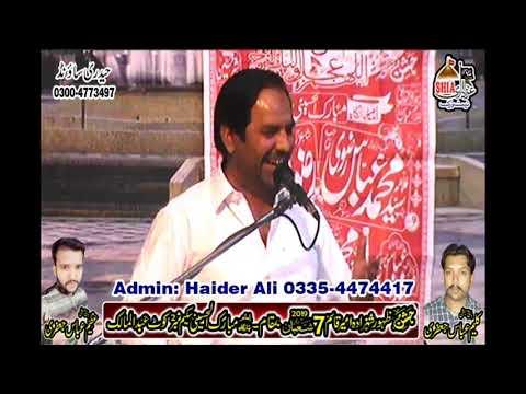 Allama Muhammad Abbas Rizvi    7 Shahban 2019    Kot Abdul Malik Sheikhpura