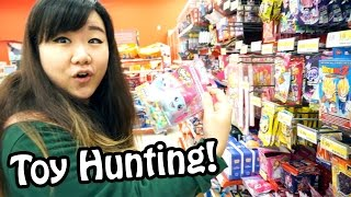 TOY HUNTING - Disney Tsum Tums, Shopkins, Big Hero 6, Funko Pops, Anime and MORE!