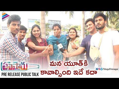 Hushaaru Pre Release Public Talk   Rahul Ramakrishna   2018 Latest Telugu Movies   Telugu FilmNagar