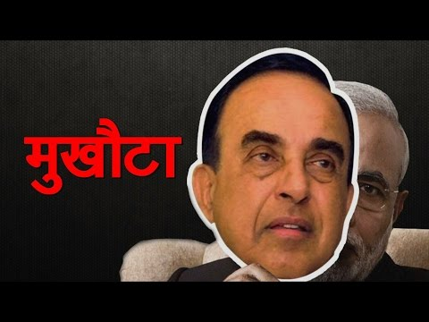 Truth Behind National Herald Case