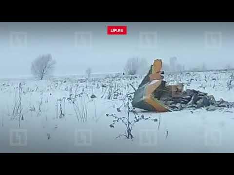 Первое видео разбившегося самолета в Подмосковье