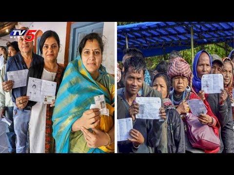Mizoram, Madhya Pradesh Assembly Elections 2018 Polling Ends | TV5 News
