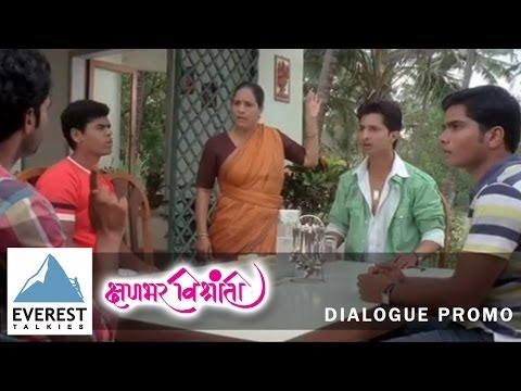 Hi Kay Jevanachi Vel Aahe - Dialogue Promo video