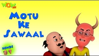Motu Ke Sawaal - Motu Patlu in Hindi WITH ENGLISH, SPANISH & FRENCH SUBTITLES
