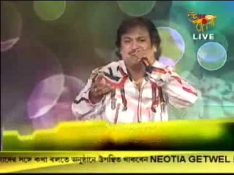 Pradip Bhattacharjee Maine Pucha Chand Se Uttar Bangla Live