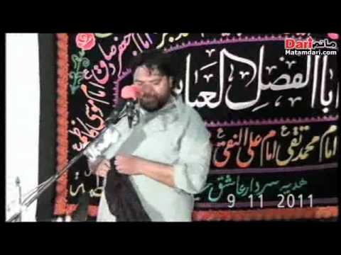 Shaukat Raza Shaukat 5th Majlis 11 September 2011 At Shah Rai Saadullah Tehsil Fateh Jang video