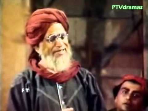 Ptv Drama Choti Si Duniya Part 9 22 video