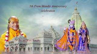 Prem Mandir 5th Anniversary Highlights