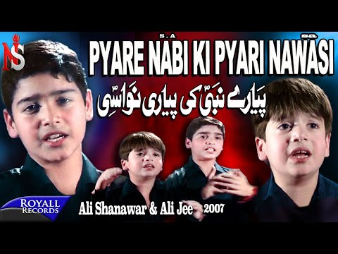Ali Shanawar & Ali Jee   Pyare Nabi Ki Pyari Nawasi   2007