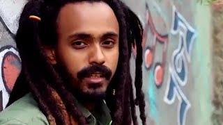 Frezer Aregahegne Worash - Yene Nesh Woy የኔ ነሽ ሆይ (Amharic)