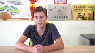 Jason's Aihua Mandarin school experience