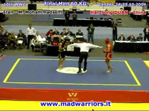 10th WWC Sanshou Final 60kg - October 2009 Canada - Han Song DUAN VS. M. Mohammadseifi Image 1