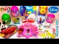 Сюрпризы ДИСНЕЙ DISNEY toys SURPRISES Unboxing - TSUM TSUM, Доктор Плюшева, ПРИНЦЕССЫ, Свомпи, ДОРИ