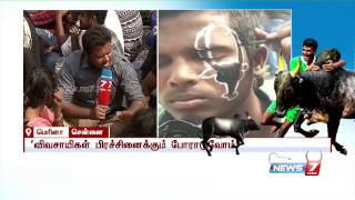 5 people faints in Marina beach Jallikattu protest | News7 Tamil