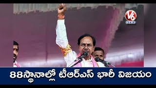 TRS Party Grand Victory In Telangana Assembly Polls 2018, Won 88 Seats
