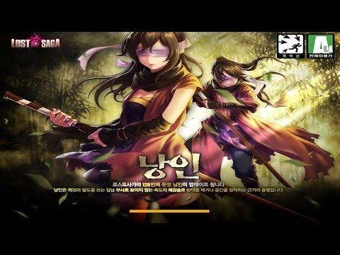 Korean Lost Saga Nangin Ronin First Look Hero 120 Regular