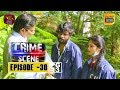 Crime Scene 13/12/2018 - 30