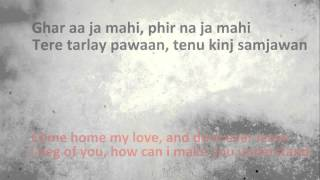 Ijazat  Unplugged  Judah  Falak  English Translation With Lyrics HD Quality Special Edition