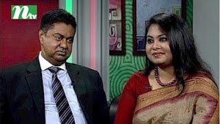 Shuvo Shondha | Episode 4543 | Talk Show