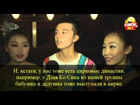 Выступление Пекинского цирка в Театре Эстрады.
