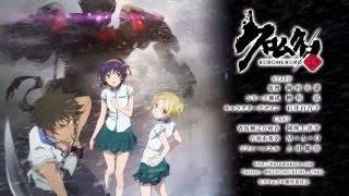 Upcoming Anime [Kuromukuro] Of Spring 2016 by P.A Works PV