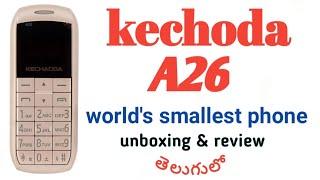 World's smallest phone||kechoda A26||kechoda mobile