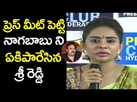 Sri Reddy Sensational Comments on Nagababu @Sri Reddy Press Meet || Tollywood News #9Roses Media