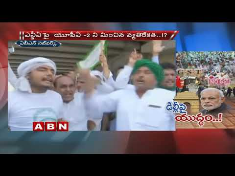 Farmers Protest Continues Against Modi Govt  Price Of Cooking Gas And Fuel Price Increase