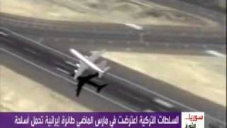 ايران ترسل اسلحة الى النظام السوري عبر طائرات مدنية