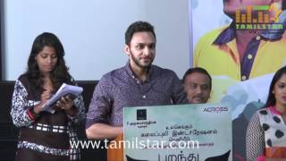 Parandhu Sella Vaa Movie Press Meet