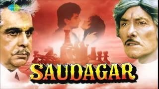 Radha Nachegi Saudagar 1991 Mohammad Aziz Lata Mangeshkar