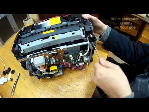 Разборка принтера xerox phaser 3117