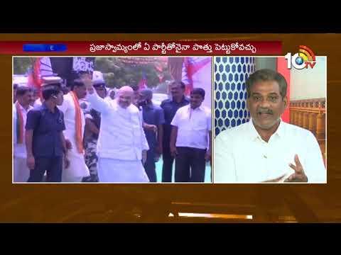 బీజేపీ - వైసీపీ లోపాయికారి ఒప్పందం..| News Morning On AP Politics | BJP Vs TDP | 10TV