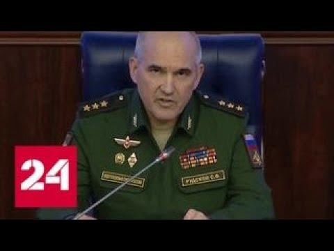 ВКС уничтожили 993 цели игиловцев под Дейр-эз-Зором - Россия 24