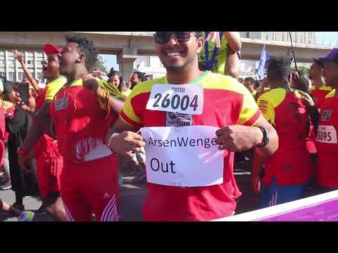 17th Annual Great Ethiopian Run