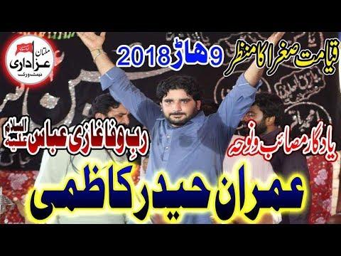 Zakir Syed Imran Haider Kazmi | Majlis e Aza | 23 June - 9 Haar 2018 | Qasiday And YadGar Masiab |