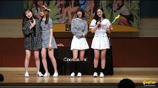 [직캠/FANCAM] 180422 오마이걸 반하나(Oh My Girl Banhana) 팬사인회(Fan sign) 엔딩 이벤트(Ending event)