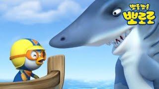 뽀로로 이야기 | 이상한 놀이 | 뽀로로와 상어의 내기 퀴즈! | 뽀로로 3기 37화 | 뽀롱뽀롱 뽀로로