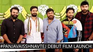 Panja Vaishnav Tej Debut Movie Opening |Chiranjeevi and Allu Arjun ,Varun Tej, Sai Dharam Tej ,Manisha