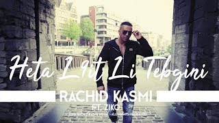 Download Lagu Rachid Kasmi - Heta L9it Li Tebgini Ft. ZIKO - Remix 2018 (Youness Boulmani)    حتى لقيت لي تبغيني Gratis STAFABAND