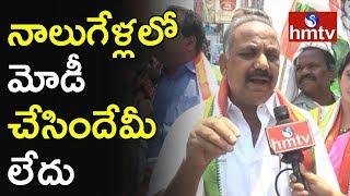 Congress Leaders Protest Against Modi Govt 4 Years Regime  In Visakha  | hmtv