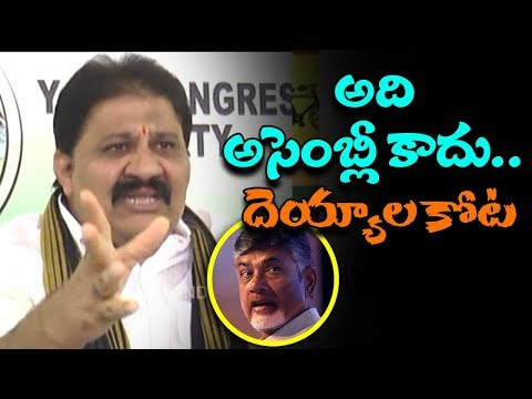 YSRCP Rachamallu Siva Prasad Reddy Comments On YCP Mla's Joins TDP || ManaAksharam
