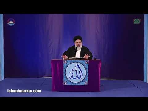 Yemen Jang mein Tezi aur Aal e Saud ka bari Jang ka Plan   Dec 2017   Allama Syed Jawad Naqvi
