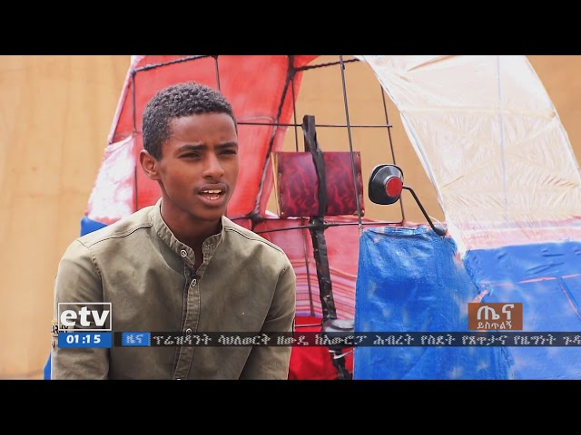 EBC Tech News | Ethiopian Teen's Amazing Invention