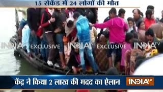 Patna Boat Accident: As death toll mounts to 24, video suggest over-crowded boat lead to accident
