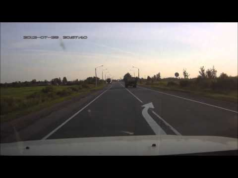 How Not to Overtake