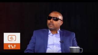 Interview With Megabi Hadis Eshetu