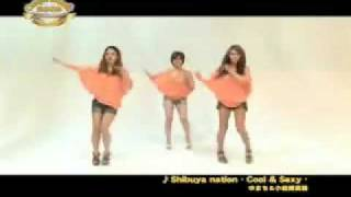 Shibuya nation -Cool & Sexy